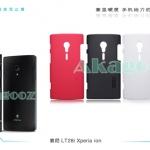 เคส Sony Xperia Ion - LT28i รุ่น Nillkin Super Shield