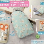 Gelato Pique travel sewing kit with flower pouch in original package ราคาถูกมากๆๆๆๆๆ ^ ^