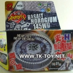 Beyblade Basalt Horogium145WD เบย์เบลดนาฬิกา (ที่ชูทเชือก)