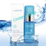 Laneige Water Bank Mineral Skin Mist ขนาดทดลอง 30 ml. มิสท์สเปรย์น้ำแร่แห้งเร็วทันทีเมื่อฉีด เพื่อเพิ่มความชุ่มชื้นและสดใสให้แก่ผิวหน้า ด้วยสูตรน้ำแร่ที่ดีที่สุดเพื่อคงความชุ่มชื้นในระดับที่เหมาะสม ทั้งยังช่วยให้เครื่องสำอางค์ติดทนนานอีกด้วย