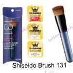 Shiseido Brush 131แปรงเบอร์131 ได้รับรางวัลยอดเยี่ยมจาก cosme Japan เป็นแปรงขนแน่น ใช้ได้กับรองพื้นทั้งแบบครีมและแบบตลับ