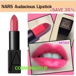 ลด35% เครื่องสำอาง NARS Audacious Lipstick สี NATALE สีชมพูอมส้มแบบ a flamingo ลิปนาร์สสูตรใหม่ limted SEMI - MATTE ให้ผลลัพธ์ที่แบบเรียบ-ติดทน-บำรุง-อวบอิ่ม