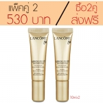(แพ็คคุ่ ซื้อ2คู่ส่งฟรี คละร่วมรายการอื่นได้) Lancome Absolue UV Precious Cells Global Youth Protector SPF50 PA+++ (ขนาด 10 มล.x2 = 20 มล.)
