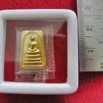 สินค้าหมดค่ะ สมเด็จวัดระฆัง พิมพ์คะแนน เนื้อกะไหล่ทอง พ.ศ.๒๕๕๕ พร้อมกล่องเดิมค่ะ