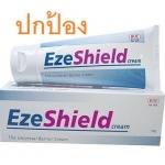 EzeShield Cream 50g ครีมสำหรับปกป้องผิว จากสารก่ออาการแพ้ ผื่นแพ้สัมผัส เช่น สารเคมี สารซักล้าง น้ำยาทำความสะอาด สารฟอกขาว ต่างๆ ให้ความชุ่มชื้นแก่ผิว บรรเทาอาการผื่นแพ้สัมผัส สำเนา