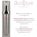 Hybeauty Aura Pure Essence