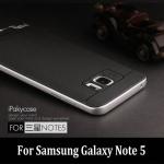 เคส Samsung Note 5 รุ่น Slim Neo Hybrid