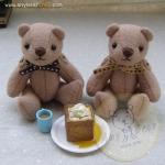 ตุ๊กตาหมีผ้าขูดขนสีโอวัลติน ขนาด 9 cm. - Good