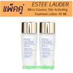 (แพ็คคุ่) เครื่องสำอาง ESTEE Lauder Micro Essence Skin Activating Treatment Lotionขนาดทดลอง ( 30 ml. x2 ชิ้น) = 60 มล. (ราคาขายปกติ150 มล. 3700.00 บาท)