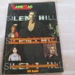 GAMEMAG TOP SECRET : SILENT HILL