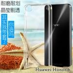 เคสแข็งสีใส Huawei Honor 6 ยี่ห้อ IMAK Air Crystal Plus