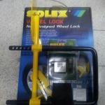 ล็อคล้อรถยนต์ SOLEX รุ่น U ขนาด L