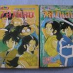 7 สี 7 แสบ ชุด เล่ม 1,2 (3 เล่มจบ) อาดาจิ มิซูรุ เขียน