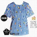 """Top -121 เสื้อแฟชั่น เสื้อลายทางสีน้ำเงินลายนก เนื้อผ้าดีจ้า มีลาย อก 36"""" ยาว 24"""" (เสื้อพร้อมส่ง)"""