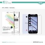 ฟิล์มใส ลดรอยนิ้ว HTC Butterfly - X920d เกรดพรีเมี่ยม ยี่ห้อ Nillkin Crystal Clear