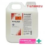 สบู่เหลว Acne-Aid liquid cleanser ขนาด 1000 ml (แกลลอน) acne aid สีแดง acneaid สำเนา