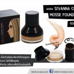 Sivanna colors mousse foundation