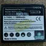 แบตเตอรี่ เอชทีซี (HTC) Raider 4G