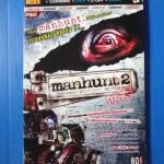 manhunt 2 เฉลยเกม PS2