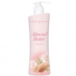 Cute Press ALMOND BUTTER BODY LOTION