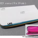 กระเป๋า w015 ซิปฟ้า ลายเรียบ ขนาด 9x19 cm ไซส์ L
