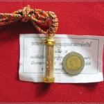 ตะกรุดสามกษัตริย์(ระลึกถึง หลวงปู่ศุข วัดมะขามเฒ่า) เลี่ยมกรอบทองไมครอน วัดไผ่เลี้ยง กทม. จัดสร้างค่ะ