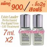 แพ็คคู่ Estee Lauder Lauder- Perfectionist Pro Rapid Firm + Lift Treatment 7 ml.X2 = 14ml.
