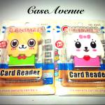 Canimal Card Reader อุปกรณ์สำหรับอ่านการ์ดความจำต่างๆ เช่น micro SD,SD,M2,MS