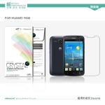 ฟิล์มกันรอยชนิดใส Huawei Y600 เกรดพรีเมี่ยม ยี่ห้อ Nillkin Crystal Clear