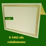 K 4462