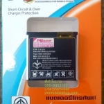 แบตเตอรี่ โซนี่ (Sony) U5i Vivaz Pro (EP-500)
