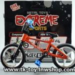 FINGER BICYCLE ORANGE (จักรยานนิ้ว)