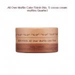 Skinfood All Over Muffin Cake Finish #5 Cocoa Cream Muffins Quarter