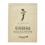 Skinfood Beauty in a Food Mask Sheet, Ginseng