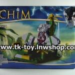 เลโก้ CHIMA ชิม่า 7034 (งานจีน)