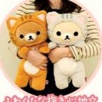 ตุ๊กตาหมี ริลัคคุมะ และ โคริลัคคุมะ ใส่ชุดเสือ