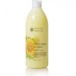 OP Sunflower Shower Cream 400 ml. ครีมอาบน้ำ