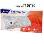 กระเป๋าน้ำร้อนไฟฟ้า eXeter Thermo Pad 30x45 cm (บ.สมาพันธ์) ขนาดกลาง