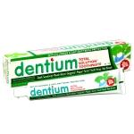 ยาสีฟันเด็นเทียมขนาด 110 กรัม