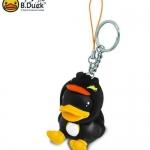 พวงกุญแจ B.Duck ชุดแพนกวิ้น