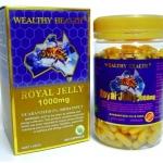 Wealthy Health Royal Jelly รอยัลเยลลี่ นมผึ้ง เข้มข้น 2% 365 แคปซูล ทานได้ 1 ปี สำเนา