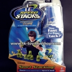 SPEED STACKS COMETITION BLUE