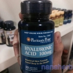 Hyaluronic Acid ไฮยาลูรอนิค แอซิด