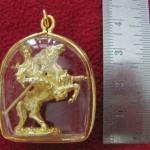 สินค้าเลิกผลิตค่ะ เทพเจ้ากวนอูทรงม้าถือง้าวด้านหน้า เนื้อทองเลี่ยมทองไมครอนพร้อมใบคาถา แก้ชงปีขาล ปี2559ค่ะ