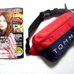 กระเป๋าคาดตัว TOMMY จากนิตยสาร Smart บรรจุกล่องจ้า
