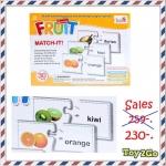 จิกซอว์ชุดจับคู่ภาพผลไม้กับคำศัพท์ภาษาอังกฤษ Match It Fruit