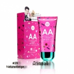 Cathy doll AA Automatic Aura Cream 50g.