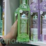 CC Milky Cream AQUA Body white Protection Apple fresh Binenary