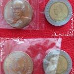ชุด2เหรียญสมเด็จพระพุฒาจารย์(โต) รุ่นอนุสรณ์ 122 ปี วันที่ 22 มิถุนายน 2537 กลมใหญ่กลมเล็ก เนื้อทองแดงค่ะ