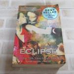 คราสสยุมพร (Eclipse) พิมพ์ครั้งที่ 7 สเตเฟนี เมเยอร์ เขียน อาทิตยา แปล